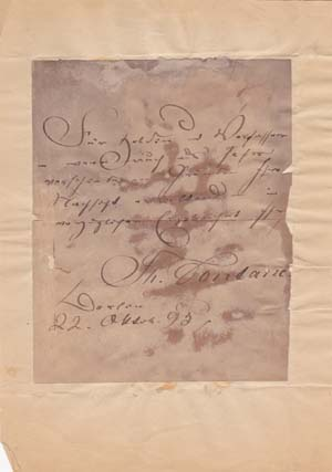 """Autograph note signed; """"Th. Fontane,"""" October 22, 1895. Theodor Fontane."""