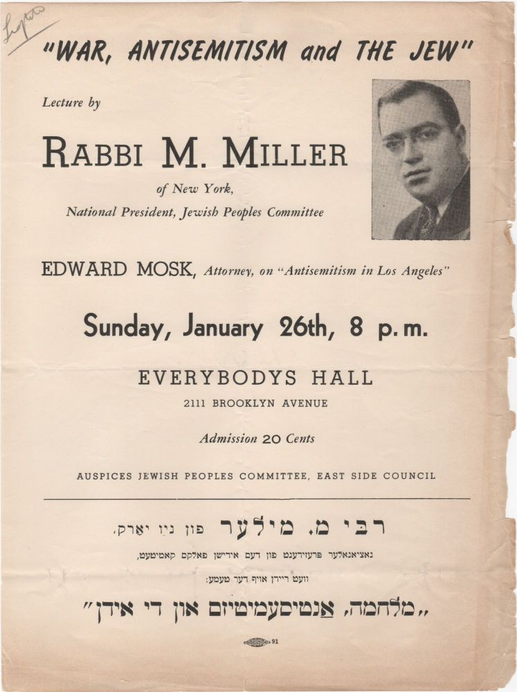 The jew of new york array war antisemitism and the jew lecture by rabbi m miller of new rh locussolusrarebooks fandeluxe Image collections